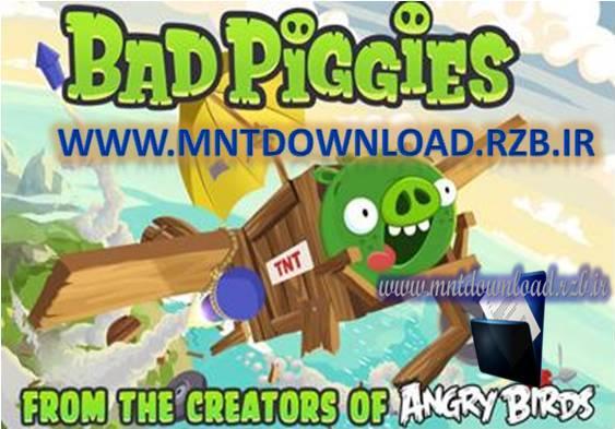 بازی فوق العاده جذاب و جدید خوک های بد Bad Piggies 1.0.0 برای PC