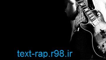 بیت رپ متال