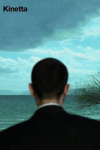 دانلود فیلم Kinetta 2005