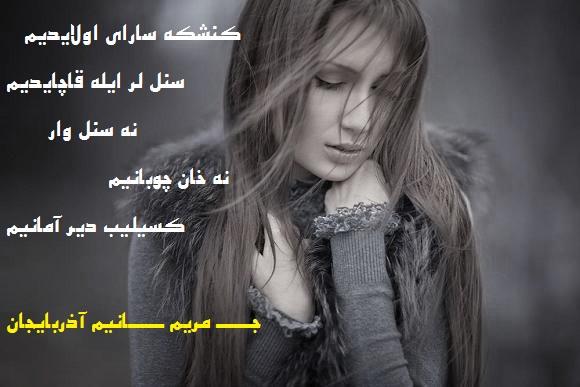 sfh0_13739134999.jpg
