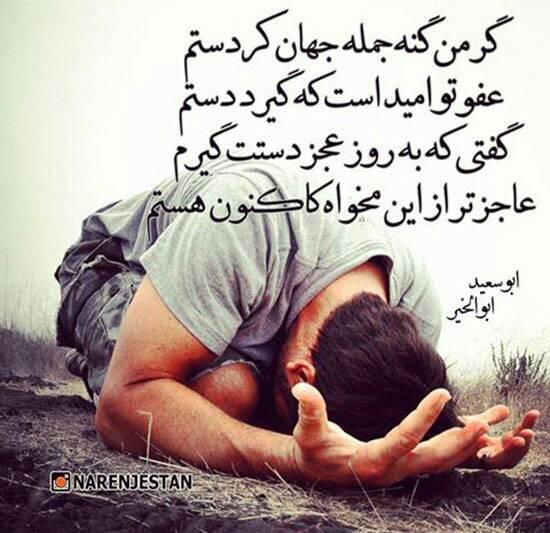 عکس نوشته 4