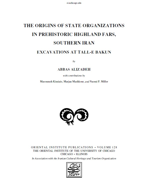 Cover of Excavations At Tall-e Bakun