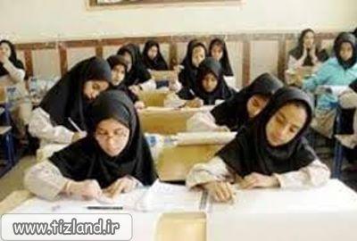 معمای کیفیت آموزش در مدارس تیزهوشان