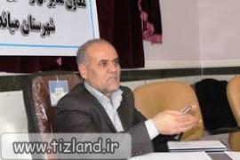 فعالیت 23 مدرسه سمپاد با حضور 4000 دانش آموز در آذربایجان غربی