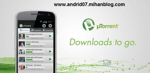 نرم افزار تورنت (برای اندروید) - uTorrent Pro 3.13 Android