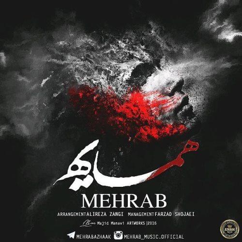 http://uupload.ir/files/slo_mehrab-hamsayeh.jpg