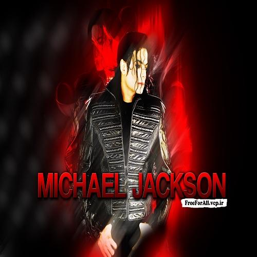 دانلود آهنگ رقص مایکل جکسون