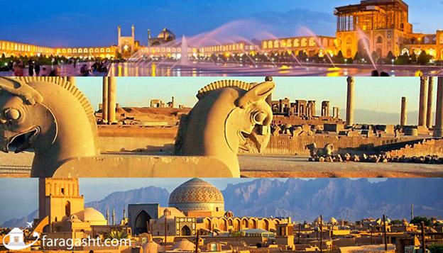 در تور ایرانگردی به کدام شهر برویم ؟