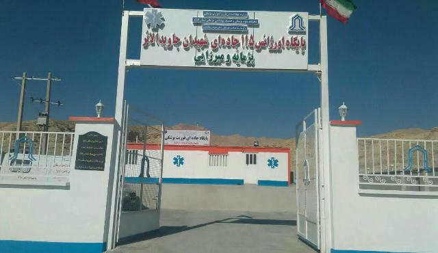 افتتاح-پروژه-مرکز-فوریت-پزشکی-ترشابه-ملکشاهی