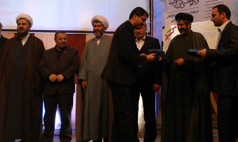 تجلیل از ما به عنوان نفر دوم ایران