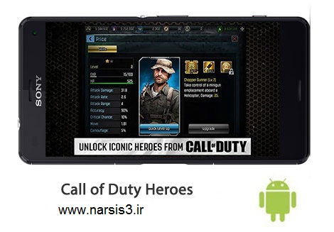 http://uupload.ir/files/sz1n_call-of-duty-heroes-cover.jpg