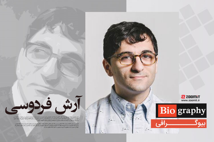 بیوگرافی آرش فردوسی؛ موسس ایرانی آمریکایی دراپ باکس
