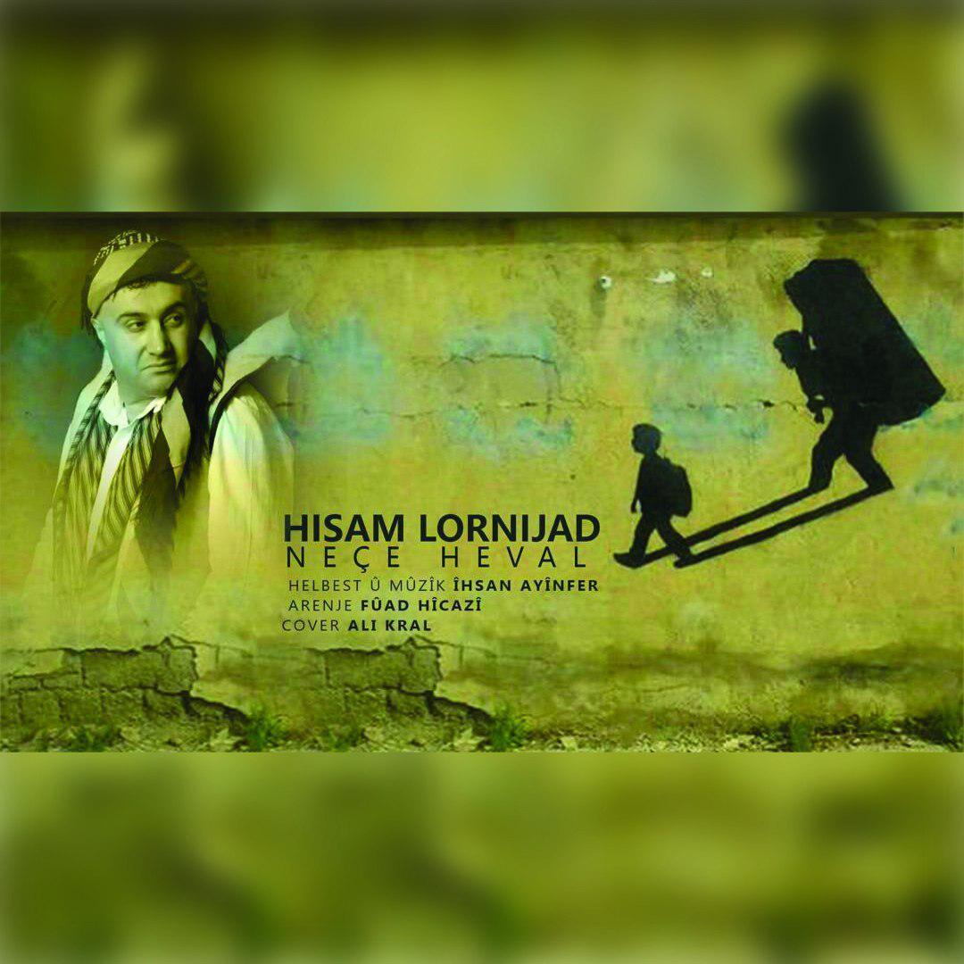 دانلود آهنگ جدید حسام لرنژاد به نام نهچه ههوال