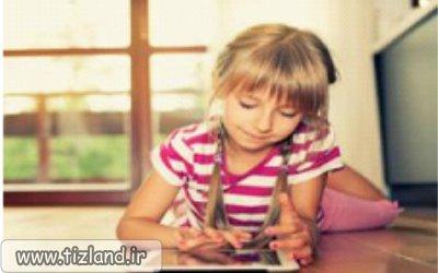 از وابسته شدن کودک تان به تبلت با این روشها جلوگیری کنید