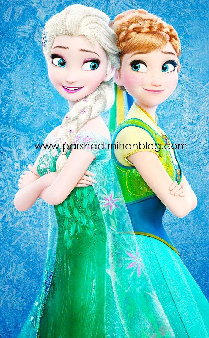 السا و آنا و