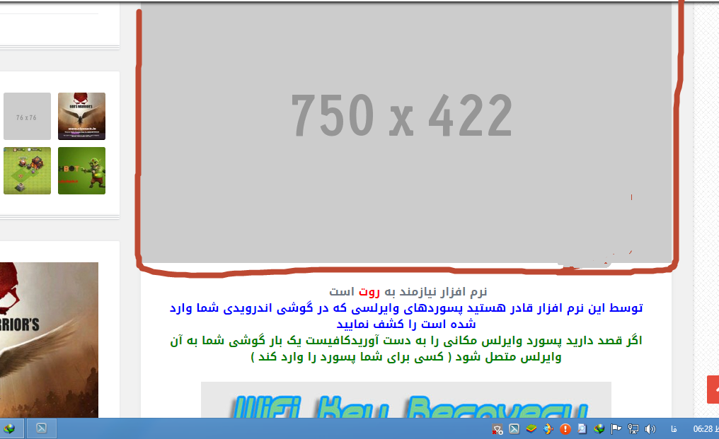 t63_22-05-2015_06-28-34_ب-ظ.png