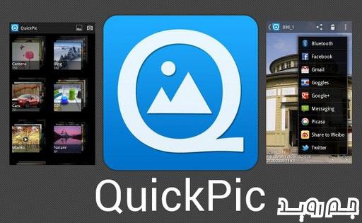 دانلود QuickPic 4.6.9.1459 – بهترین و سریع ترین برنامه گالری اندروید!