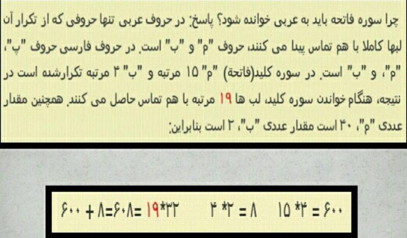 "<a href=""http://uupload.ir/viewer.php?file=t9l9_photo_2015-05-13_17-53-03.jpg""><img src=""http://uupload.ir/files/t9l9_photo_2015-05-13_17-53-03_thumb.jpg"" border=""0"" alt=""آپلود عکس"" /></a>"