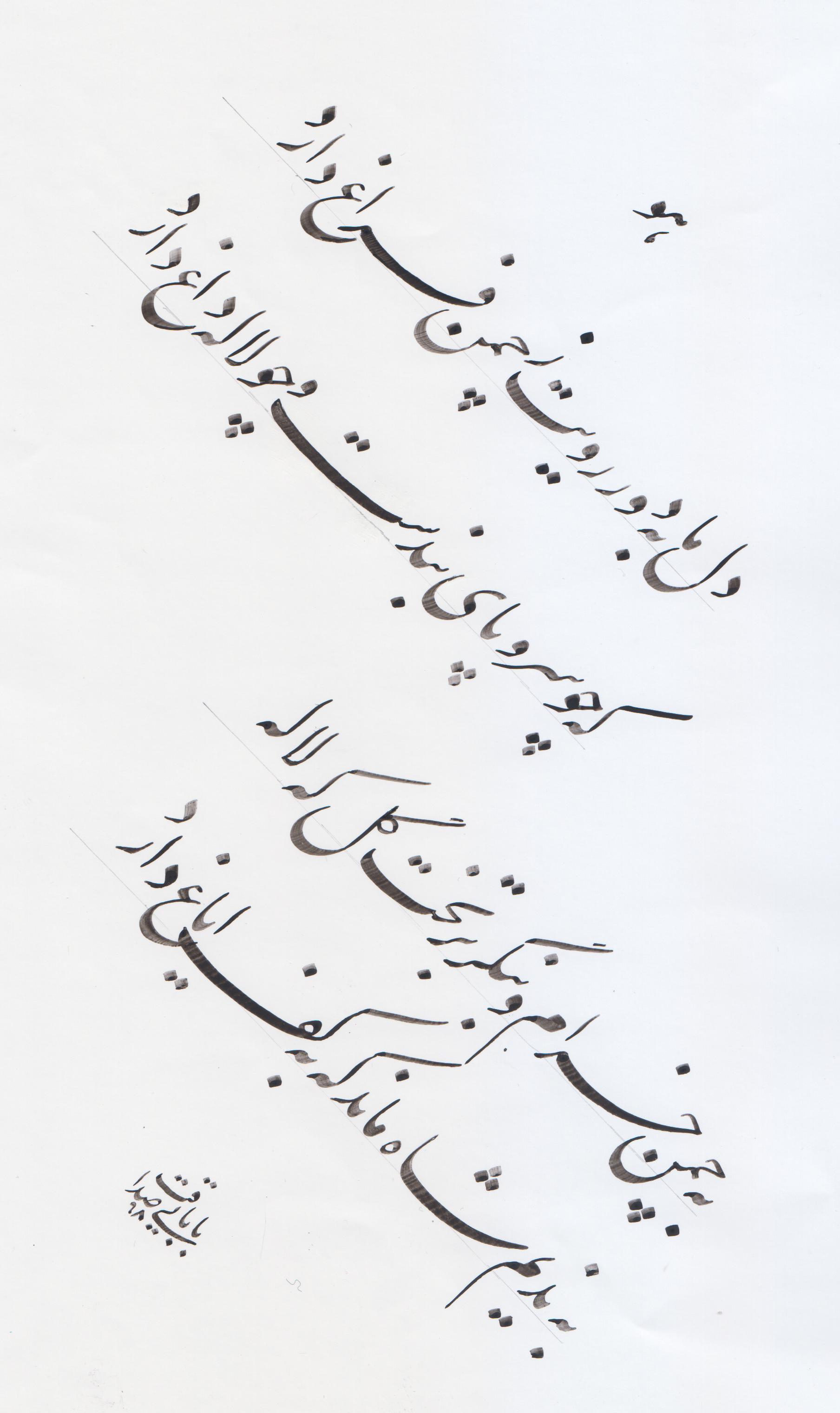 tax3_جناب_آقای_بابایی_صداقت_f.jpg