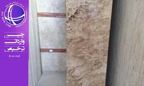 صادرات سنگ دره بخاری به چین