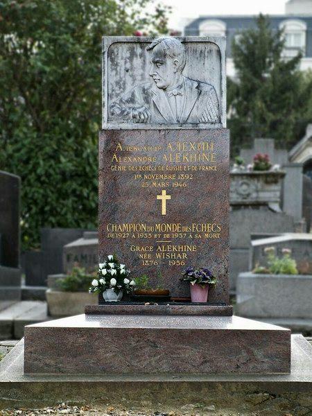 قهرمانان شطرنج (آلکساندر آلکساندرویچ آلخین)