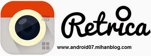 نرم افزار رتریکا (برای اندروید) - Retrica Pro 2.1 Android