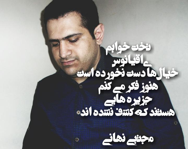 مجتبی نهانی.سیاه قلم.1396