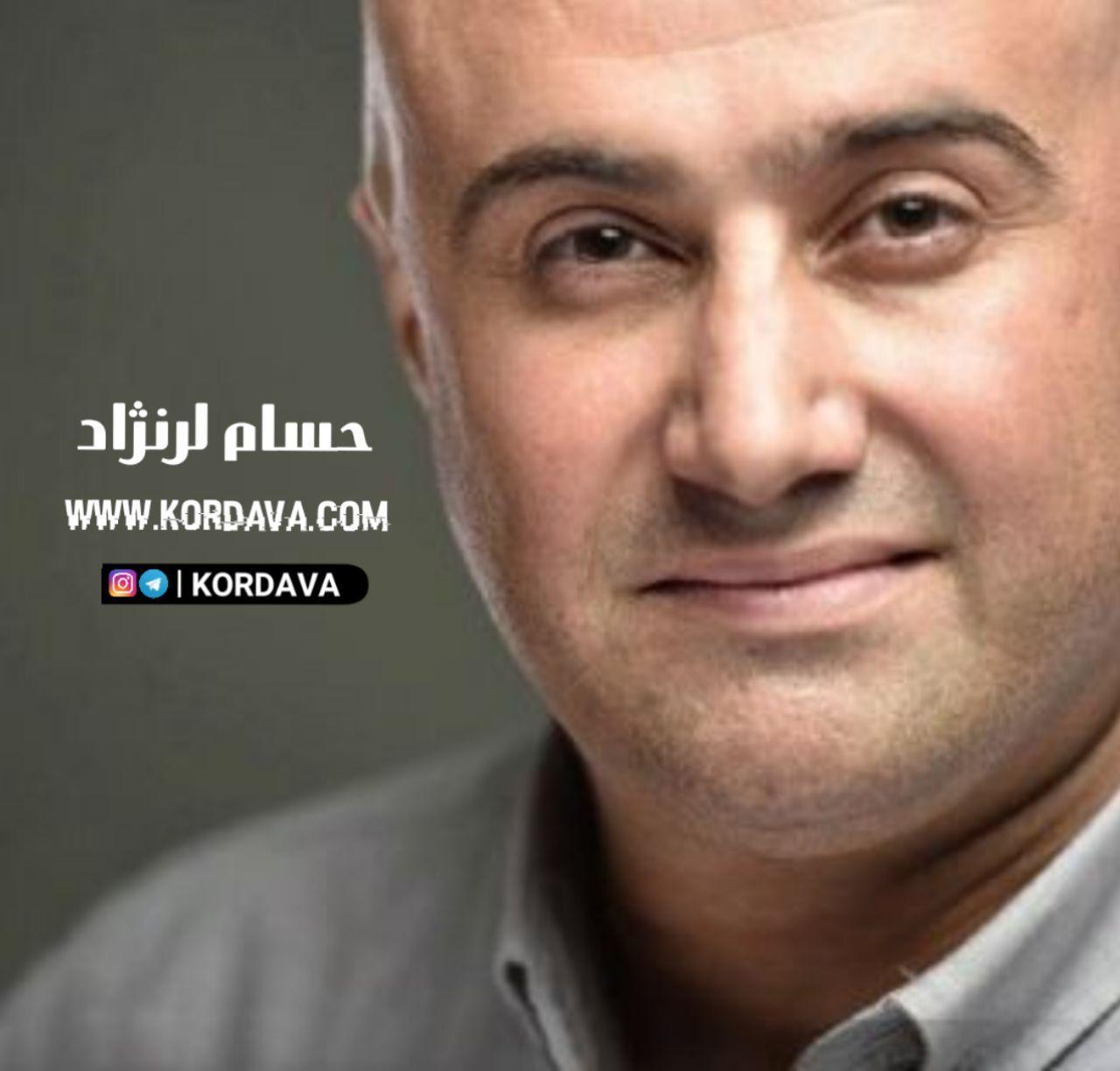 دانلود آهنگ جدید حسام لرنژاد به نام گل باخی
