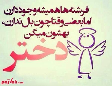زینب عزیزم سالروز زمینی شدنت مبارک☆♡ | صفحه 3 | انجمن یک رمان