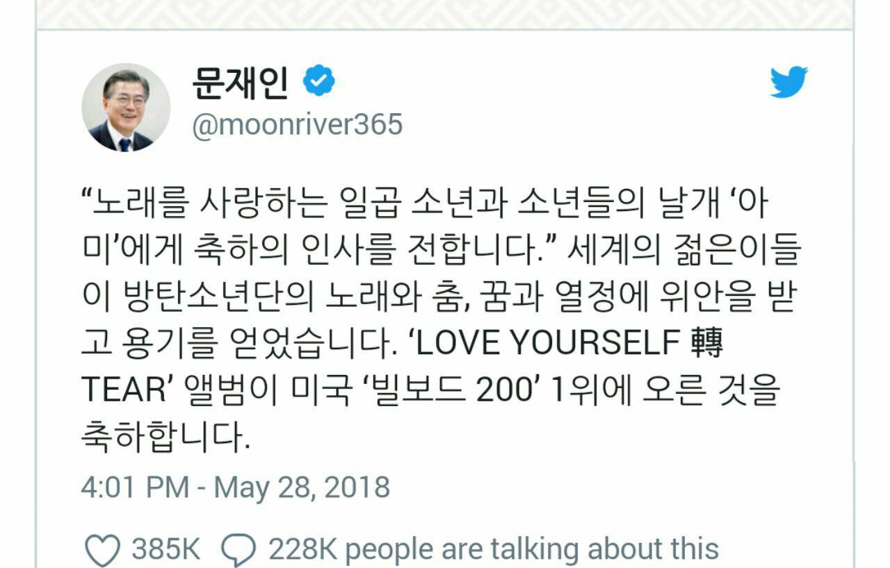 toha photo 2018 05 28 21 41 13 - president Moon Jae in congratulates BTS amd Army for achieving No.1 On billboard 200