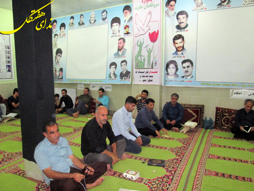 عکس - خبرگزاری ندای هفتکل: