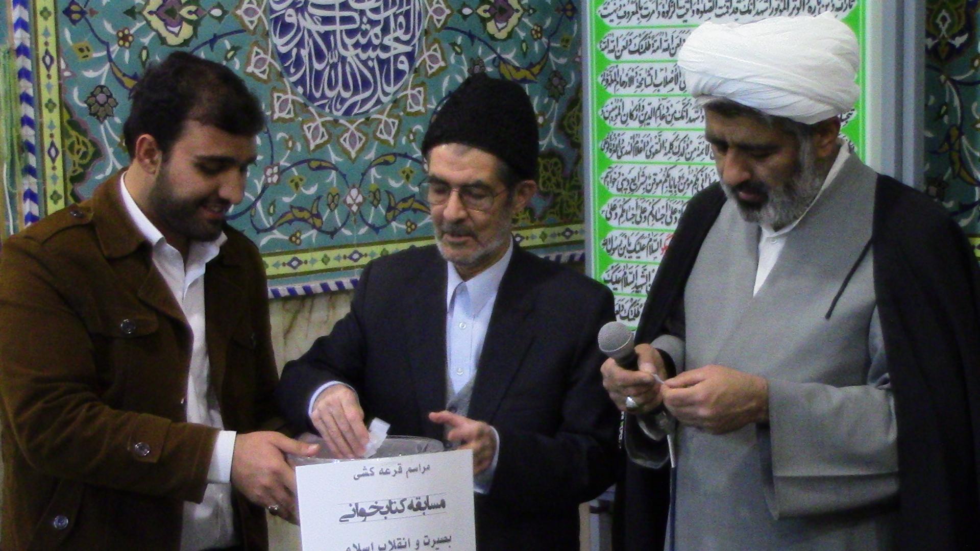 اعلام نتایج مسابقه کتابخوانی بصیرت و انقلاب اسلامی