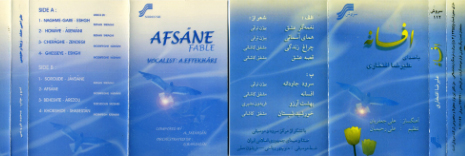 فیلمها و برنامه های تلویزیونی روی طاقچه ذهن کودکی - صفحة 13 Tt13_21-afsaneh