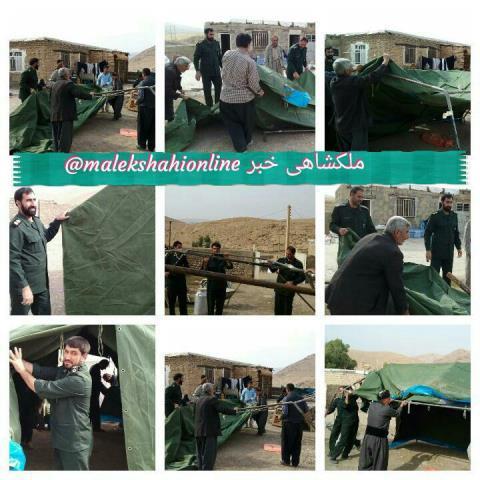 دیدار-تیم-اعزامی-سپاه-ناحیه-ملکشاهی-با-خانواده-شهید-روستای-کوزه-رود