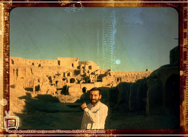 فیلمها و برنامه های تلویزیونی روی طاقچه ذهن کودکی - صفحة 13 Tv4u_safar.be.kerman-payize.1375.d.foto.by.59