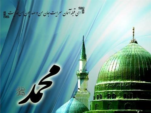 میلاد با برکت حضرت محمد و ولادت با سعادت ششمین اختر تابناک امامت مبارک