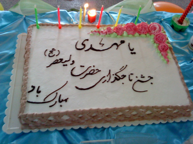 اهداء جایزه به قرآن خوانان کوچک به مناسبت جشن تاج گذاری امام زمان