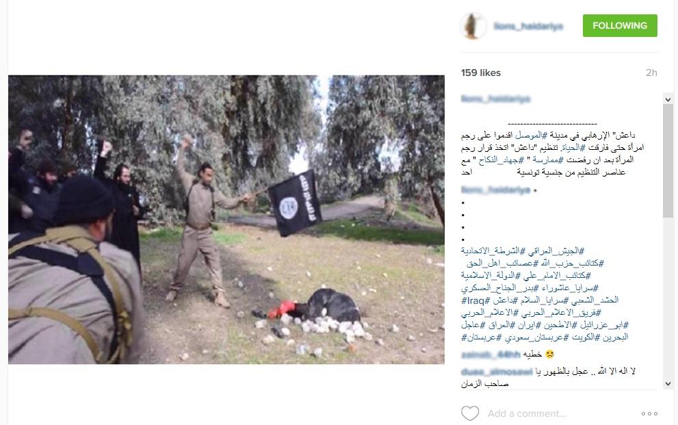 سنگسار یک زن توسط داعش
