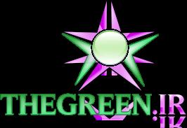 جزوه آموزش کاربردی تعریف و اصول طراحی فضای سبز (کامل)