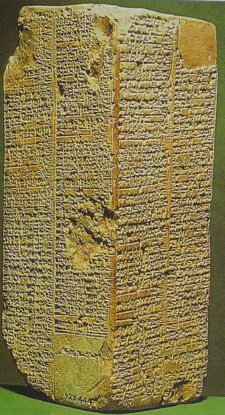 لیست شاهان سومری