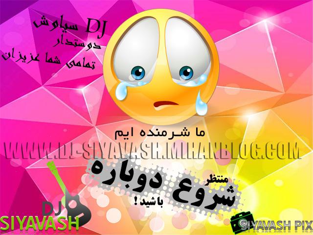 http://uupload.ir/files/u13r_cabflalffxx4884x.jpg