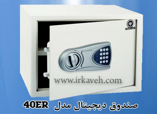 صندوق دیجیتال مدل 40ER
