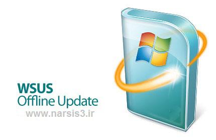 http://uupload.ir/files/u3vz_1346326738_wsus-offline-update.jpg