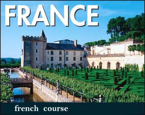 مجموعه صوتی و پی دی اف آموزشی زبان فرانسه   HUGO METOD