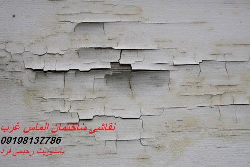 ترک دیوار درزگیری دیوار درزگیری دیوار باگچ درزگیری دیوار با بتونه