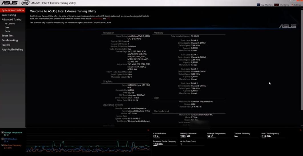 دانلود نرم افزار ASUS Intel® Extreme Tuning Utility