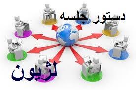 http://uupload.ir/files/u9s1_12345.jpg