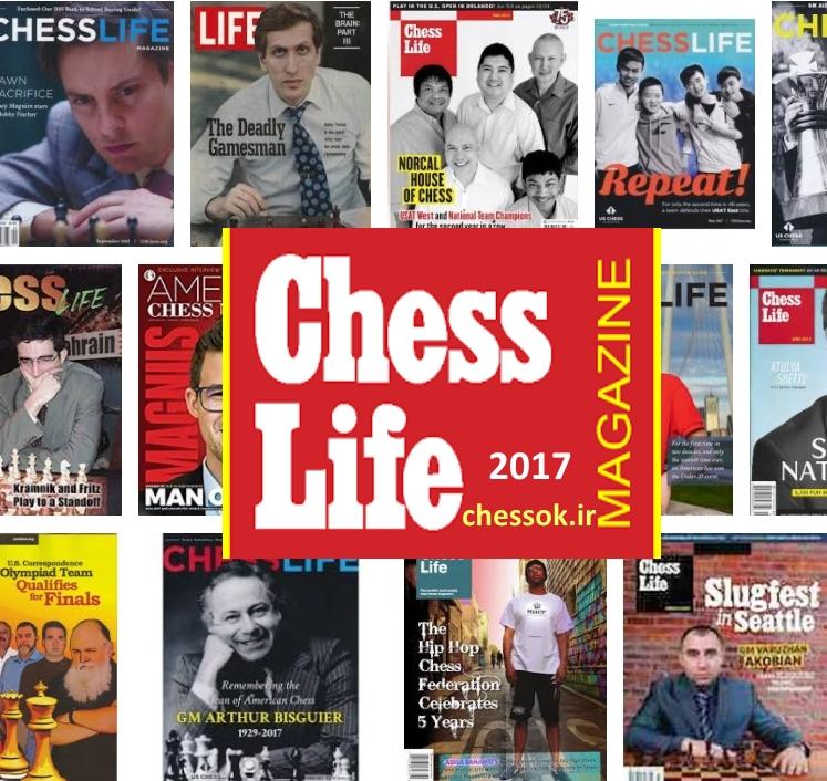سری کامل مجلات معتبر شطرنج Chess Life Magazine 2017