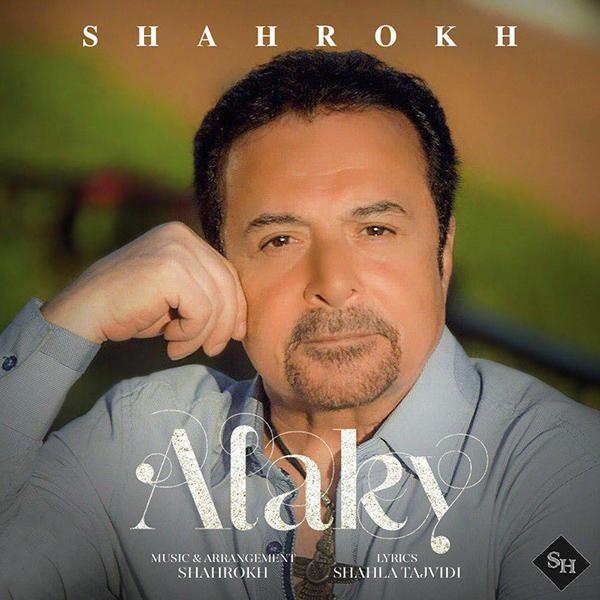 http://uupload.ir/files/ucyx_shahrokh_-_alaky.jpg