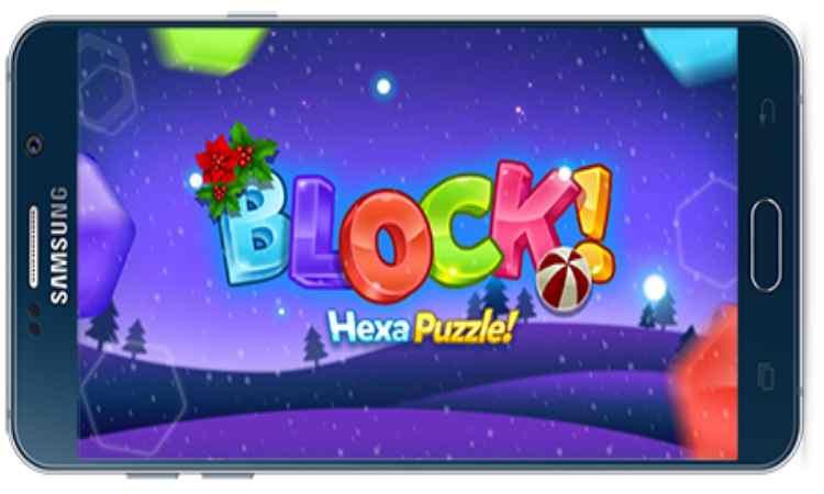 دانلود بازی اندروید Block Hexa Puzzle